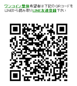 Line.QRコード